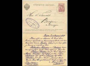 Russia 1884, 3 Kop. stationery from a Riga ship broker to Norway.