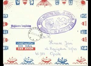 Polen 1974, Feldpost Brief d. UN Blauhelm Truppen m. blauem Ägypten Cachet