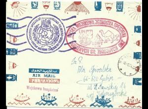 Polen 1974, Feldpost Brief d. UN Blauhelm Truppen m. rotem Ägypten Cachet