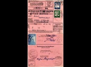 BRD 1962, 70 Pf.+1 Mk. auf Internat. Postanweisung m. rücks. Griechenland Marke.