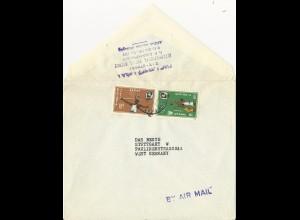 Äthiopien, 2 Olympiade Marken auf Luftpost Brief n. Deutschland. #1716