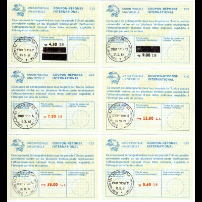 Israel, 6 verschiedene IAS, alle gebraucht.