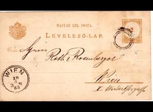 Ungarn 1888, 2 Kr. Ganzsache v. Keskemet m. Österreich Ring-Stpl. Entwertung