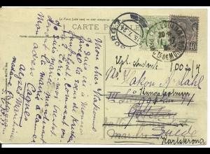 Monaco 1924, 5+40 C. auf AK m. Stpl. La Condamine n. Schweden. Destination!