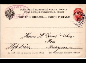 Russland 1890, 4 Kop. Ganzsache v. Libau m. Bahnpost Stpl. n. Norwegen.