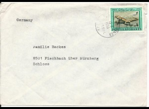 Afghanistan 1968, EF 4 APS Kaukasus Agame auf Brief v. Kaboul n. Deutschland