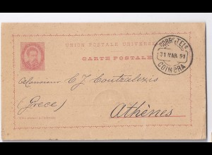 Portugal 1891, Brief Stpl. Coimbra auf Ganzsache n. Griechenland. #657
