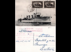 Spanien 1933, Destroyer ALSEDO, ship postcard with 2 Morocco stamps
