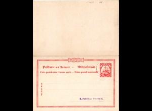 Samoa P8, 10+10 Pf. Doppelkarte blanco gestempelt APIA. (Michel gebr. 200.-)