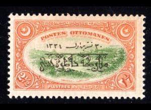Türkei 640 *, 2 1/2 Pia. Waffenstillstand, sauber ungebr. Marke m. Originalgummi