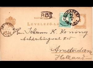 Ungarn 1890, 3 K. Zusatzfr. auf 2 K. Ganzsache v. Budapest n. NL