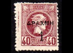 Griechenland 114A, sauber ungebrauchte 1 Dr./40 L. Überdruckmarke gez. 11 1/2