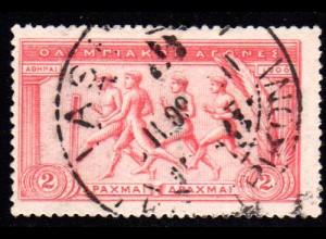 Griechenland 155, sauber gebrauchte 2 Dr. Zwischenolympiade 1906