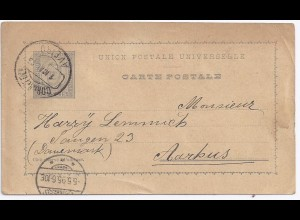Portugal Dänemark 1895, 20 R Ganzsache Karte v. Aveiro. Destination! #1689
