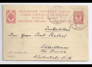 Russland 1909, 4 Kop. Ganzsache m. Lettland Stempel Niederbartau. #1709