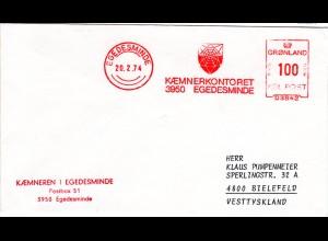 Grönland 1974, Egedesminde Maschinen Freistempel m. Abbildung Spinnennetz