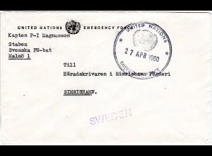 UNO 1960, Feldpost Brief eines Schweden bei der UN Emegency Force n. Simrishamn