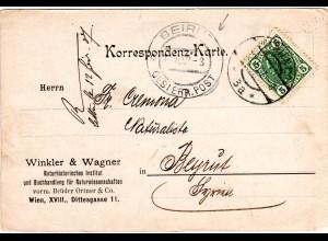 Österreich 1907, 5 H. auf Karte v. Wien n. Beirut, Syrien, Österr. Levante