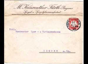 Bayern 1903, 10 Pf. Privat Ganzsache Brief M. Kunreuther Spiegel v. K1 Fürth