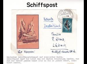 1960, Stpl. Dt. Schiffspost M/S NORDLAND auf Karte m. UIdSSR 40 Kop.