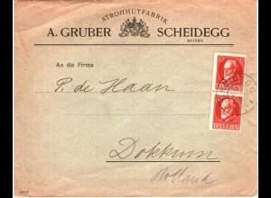 Bayern 1915, Paar 10 Pf. auf Auslands Firmen Brief v. Scheidegg n. NL. #2312