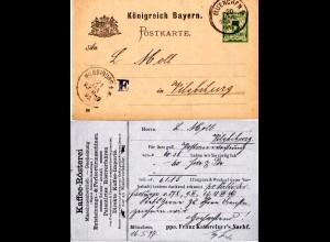 Bayern 1897, 5 Pf. Ganzsache v. München m. rs. Zudruck Kaffee Rösterei