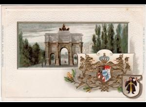 München, Siegestor u. Wappen, ungebr. Präge-Farb-Litho-AK