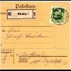 Bayern 1920, EF 1,25/1 Mk. auf Paketkarte v. WÜRZBURG