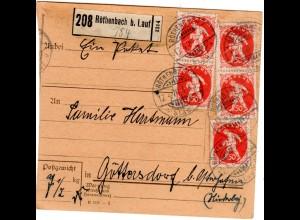Bayern 1920, MeF 5x50 Pf. Abschied auf Paketkarte v. RÖTHENBACH b. LAUF