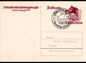 DR 1939, KÖNIGSBERG Dt. OSTMESSE, Sonder Stpl. auf 15+5 Pf. Sonder Ganzsache