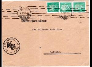 DR 1931, 3x5 Pf. m. POL Lochung auf Brief v. Berlin m. Polizeipräsident Siegel