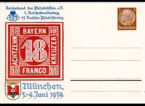 DR PP122-C100-01, ungebr. 3 Pf. Privat Ganzsache 45 Dt. Philatelistentag München