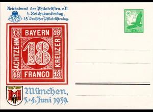 DR PP 142-C44-01, ungebr. 5 Pf. Privat Ganzsache 45 Dt. Philatelistentag München