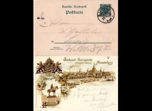 DR 1897, 5 Pf Privat Ganzsache Sächs.-Thür. Ausstellung m entspr. Leipzig SoStpl