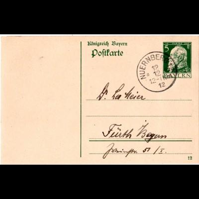 Bayern, Nürnberg 12 12.12.12 12-1 N, Datumskuriosum auf Ganzsache, Druckdatum 12