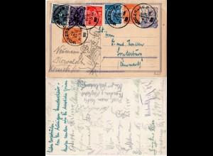 DR 1923, 6 Werte portorichtige Zusatzfr Studentica Karte v. Würzburg n. Dänemark