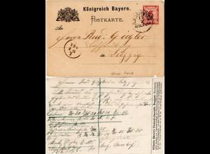Bayern 1887, Bahnpost Weissb. Mainz auf Ganzsache m. Zudruck v. Neustadt Pfalz