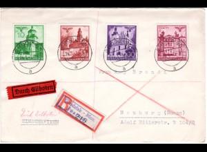 Generalgouvernement 1941, 4 Marken auf Reko Express Brief v. GRODZISK