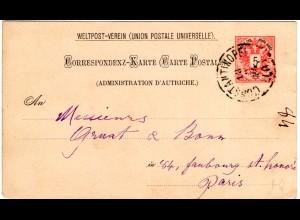 Österreich Levante 1884, K1 CONSTANTINOPEL LLOYD auf Ganzsache n. Frankreich