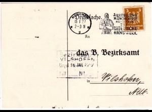 DR 1927, Ausstellung Bayer. Handwerk Werbe Stpl. auf Karte v. München