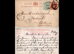 GB 1882, Ganzsache m. Zusatzfr. u. rücks. Zudruck Portland Cement Manufacturers