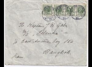 Dänemark Thailand 1912, 4er-Streifen 5 öre auf Brief nach Bagkok, Siam. #572