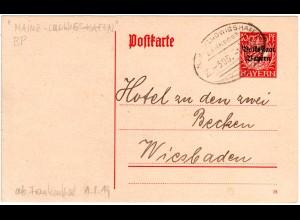 Bayern 1919, DR Bahnpost Stpl. Mainz Ludwigshafen auf Volksstaat Ganzsache
