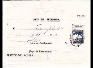 Palestina 1935, 10 M. auf Avis De Reception Rückschein Formular v. Jerusalem