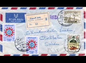 Irak 1960, 4 Marken auf Luftpost Einschreiben Brief v. Baghdad As-Samawal