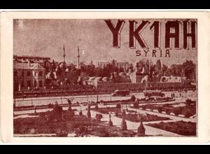 Syrien, Damascus, 1950 gebr. Radio-Funk Karte