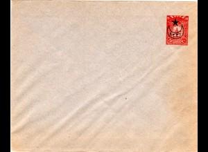Türkei, ungebr. 20 Pa. Ganzsachenumschlag m. Überdruck, grau innen gelbgrau