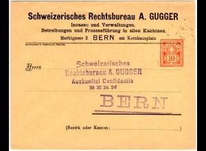 Schweiz, ungebr. 10 C. Privat Ganzsache Brief Rechtsburau Gugger Bern