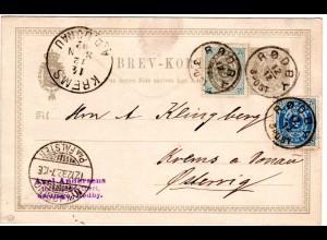 Dänemark 1892, 3+4 öre Zusatzfr. auf 3 öre Ganzsache v. RÖDBY n. Österreich