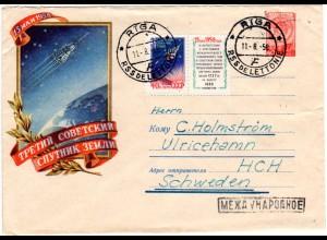 Sovietunion 1958, Weltraum Zusammendruck auf v. Riga gebr. Weltraum Ganzsache